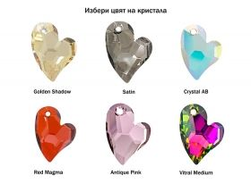 "Колие Сърце ""Devoted 2 U Heart"" 17 мм, Antique Pink, синджир"